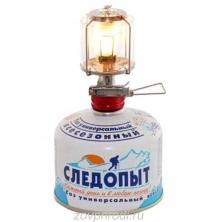 Светильник портативный газовый Следопыт PF-GLP-S01