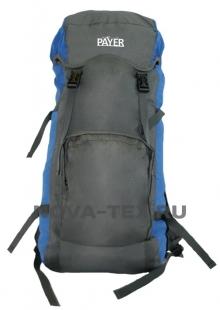 Рюкзак «Турист-60» (цвет: серо-синий) PAYER
