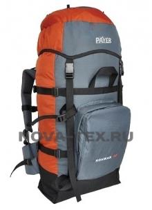 Рюкзак «Конжак-60» (цвет: серый/терракот) PAYER